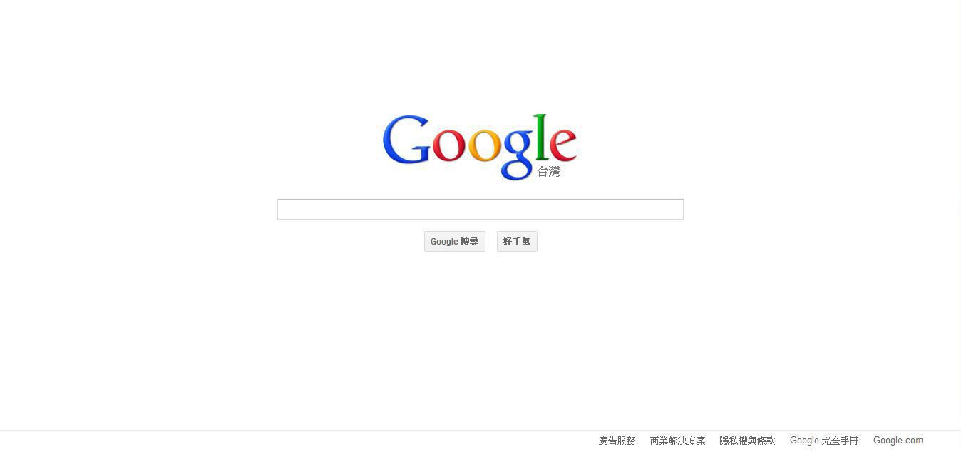 Google 搜尋將改變演算法,自動跳出蓋版或插頁廣告的網站恐喪失優先排序